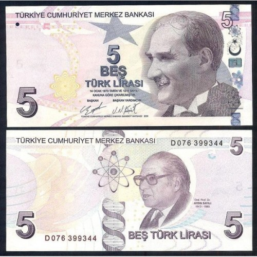 TURKEY 5 Lira 2009 (2020)
