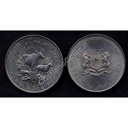 SOMALIA 5 Shillings 1970 FAO