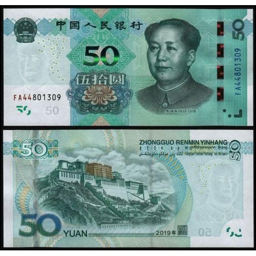 CHINA 50 Yuan 2019