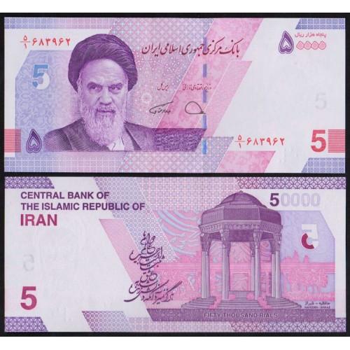 IRAN 50.000 Rials 2021