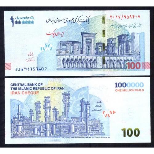 IRAN 1.000.000 Rials 2020