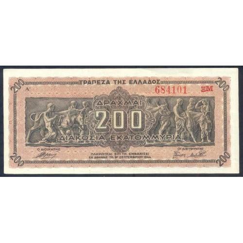 GREECE 200.000.000 Drachmai...