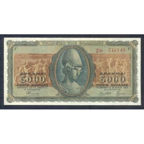 GREECE 5000 Drachmaes 1943