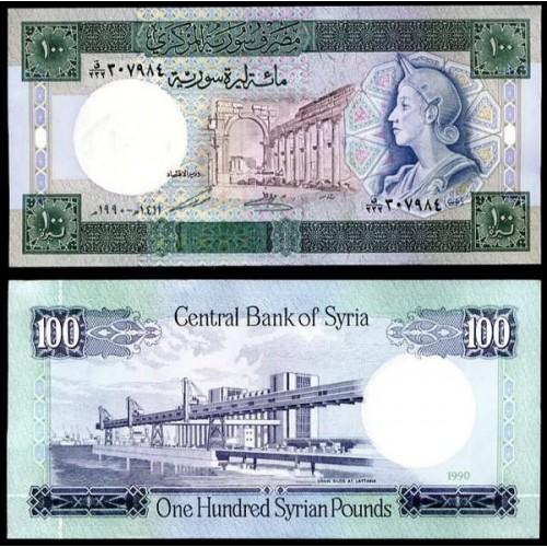 SYRIA 100 Pounds 1990