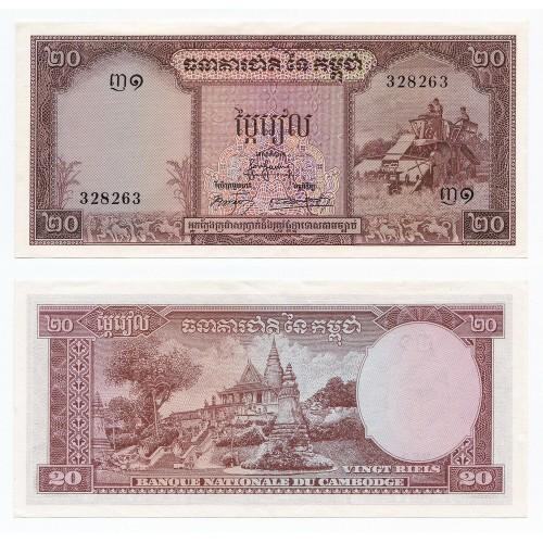 CAMBODIA 20 Riels 1956