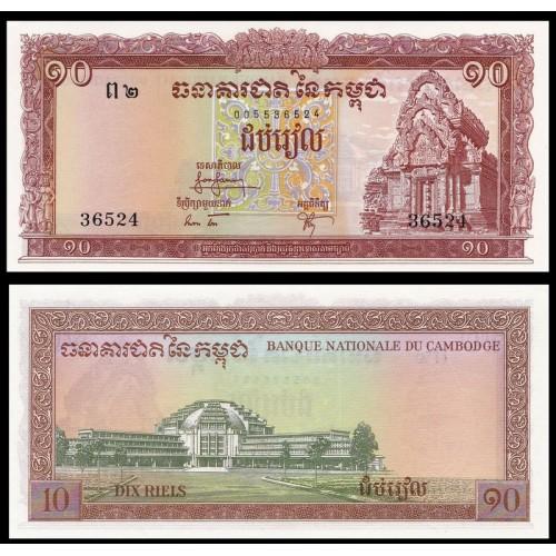 CAMBODIA 10 Riels 1962