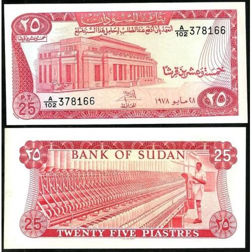 SUDAN 25 Piastres 1978