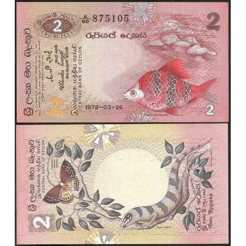 SRI LANKA 2 Rupees 1979