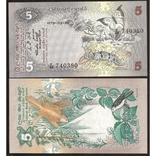 SRI LANKA 5 Rupees 1979