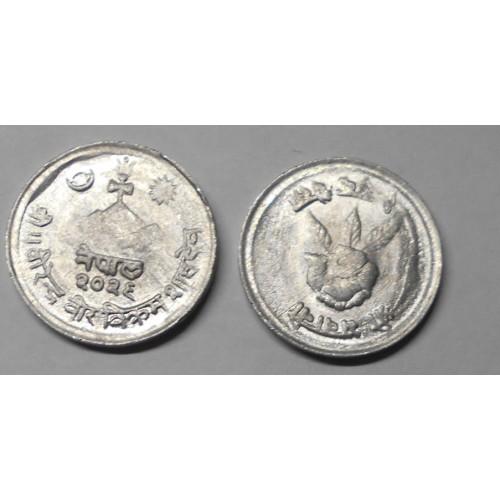NEPAL 1 Paisa 1969 (VS2026)
