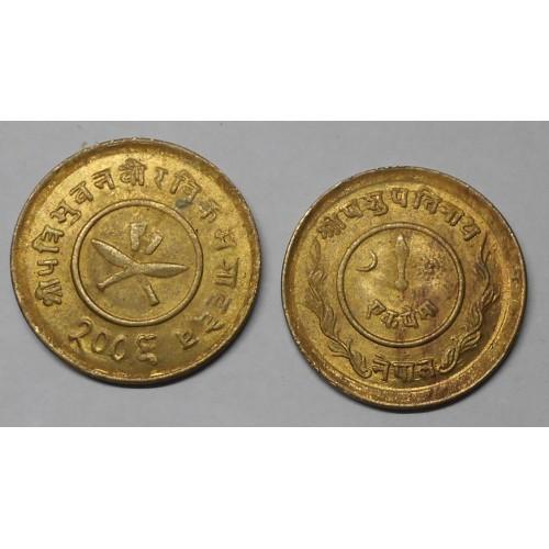 NEPAL 1 Paisa 1949 (VS2006)