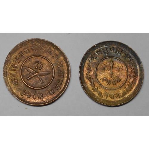 NEPAL 1 Paisa 1948 (VS2005)