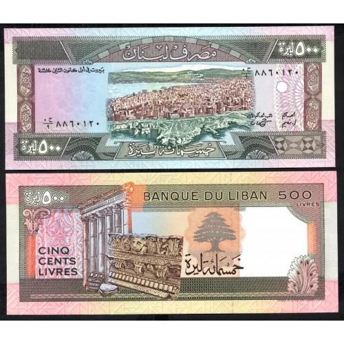 LEBANON 500 Livres 1988