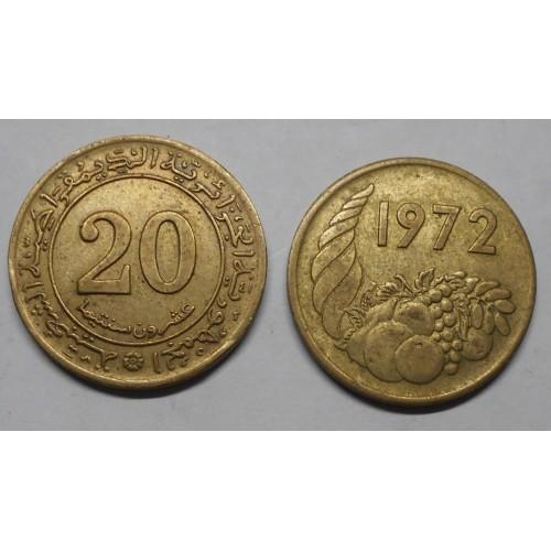 ALGERIA 20 Centimes 1972 FAO