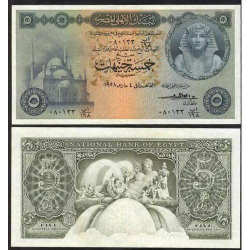 EGYPT 5 Pounds 1958