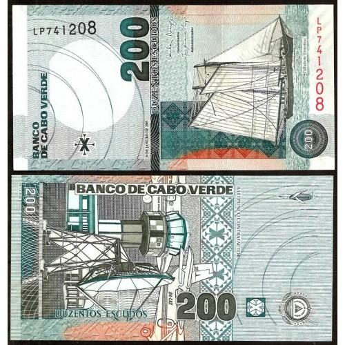 CAPE VERDE 200 Escudos 2005