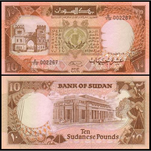 SUDAN 10 Pounds 1985