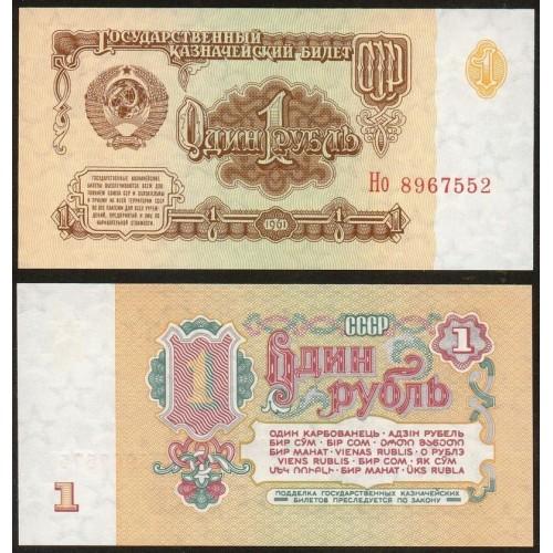 RUSSIA 1 Ruble 1961