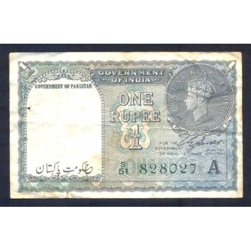 PAKISTAN 1 Rupee 1940 (1948)