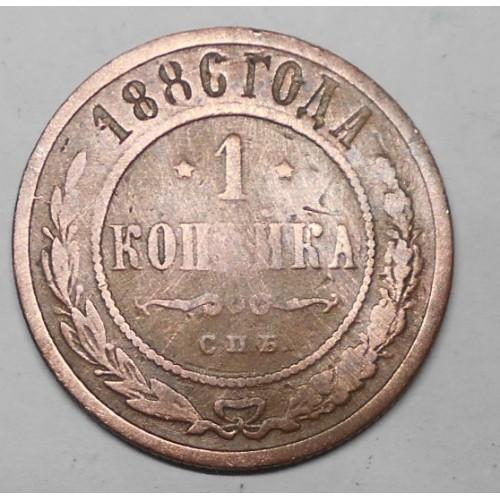 RUSSIA 1 Kopek 1886