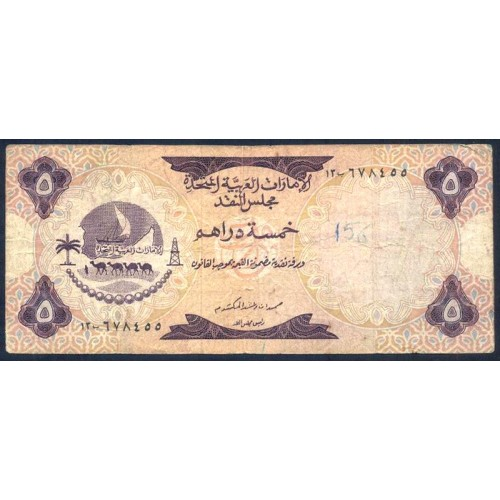UNITED ARAB EMIRATES 5...