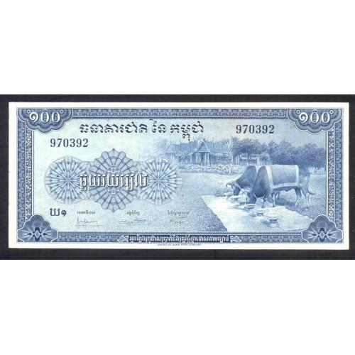 CAMBODIA 100 Riels 1956 / 1972